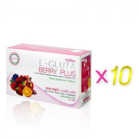 L-Gluta Berry Plus Set 3 แอล-กลูต้า เบอร์รี่ พลัส เซต 3